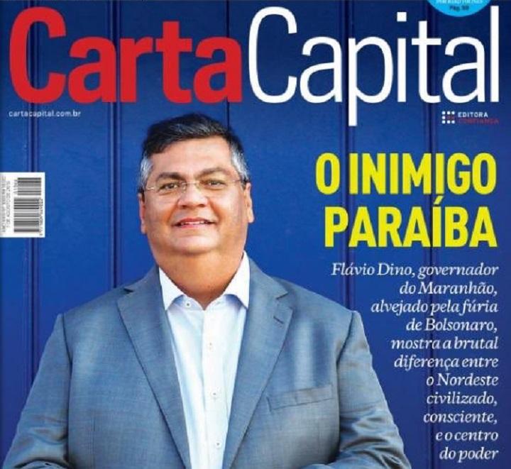 Deputada Federal de São Paulo denunciará Flávio Dino por falcatruas porque os deputados do MA são vendidos