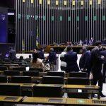 Autonomia do Banco Central: veja como votou a bancada maranhense